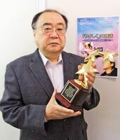 トロフィーを手に受賞を喜ぶ髙木裕己監督