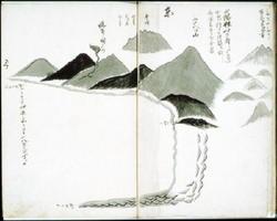 島義勇が「入北記」に記した絵図。現在の網走から知床半島を望み、ウナヘツ山(海別山)などを描いている(北海道大学附属図書館所蔵)