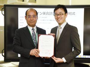 契約書を交わした野口敏雄教育長(左)と中村岳社長=上峰町の上峰小