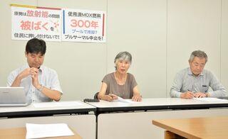 玄海MOX燃料県の回答を公表