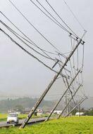 <台風10号>鹿島で50代男性が死亡、2人重傷 佐賀県内…