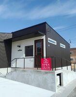 上峰町にオープンした美容室「hair room caf〓ne」