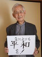 住職 久保浩洋さん(89)