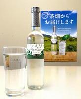 三和酒類が発売したスピリッツ「いいちこナチュラルフレーバー グリーンティー」