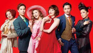 「モダン・ミリー」で主演を務める朝夏まなとさん(右から3人目、提供写真)