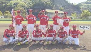 野球 第33回ACN有田ケーブルネットワーク旗争奪社会人野球大会 優勝したスカイヤーズ