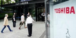 東芝の株主総会会場に向かう人たち=25日午前、東京都新宿区