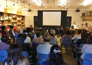昨年10月に開いた「人生フルーツ」上映会=嬉野市の嬉野交流センター