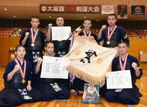 第38回大麻旗争奪剣道大会高校生大会男子の部で優勝した敬徳=県総合体育館