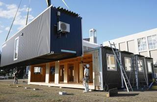 厚真町にモバイル型仮設オープン
