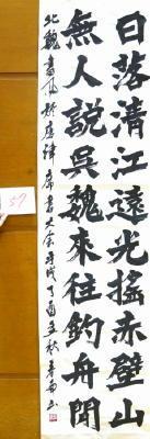 vol.317 県高校席書大会(敬称略)