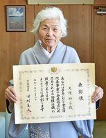 食生活改善功労者の厚生労働大臣表彰を受賞した犬塚玲子さん=伊万里市役所