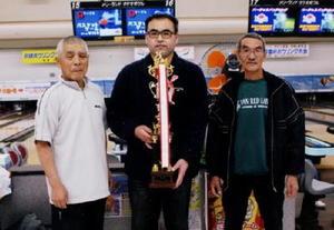 ボウリング 水田羊羹杯ボウリング大会3月度月例会 武雄大会の上位入賞者