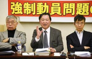 元徴用工問題、協議会設立を提案 代理人ら、日韓政財界交え|全国の ...