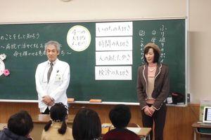 昨年12月に実施されたがん教育の授業風景=佐賀市中の館町の赤松小
