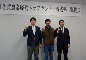 養成塾の第1期生として研さんを積む(左から)前田修造さん、木須栄作さん、麻生朗さん=佐賀市の県JA会館