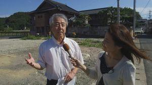 「ぶらっと魅力発見隊~黒川町塩屋編」の一場面