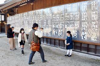 佐賀のニュース 子どもたちの書、伸びやか 新春書道展覧会