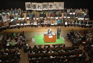 唐津市長選 決戦のあとに(上)敗れた主流派