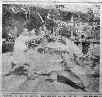 1932(昭和7)年に行われた、夢想賢心流最後の仕上げ式の様子(多久市郷土資料館提供)