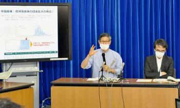 「感染再燃に警戒を」専門家会議
