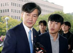 韓国のチョ・グク法相が辞職