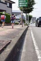 武雄市、通学路の縁石高さ20cm…