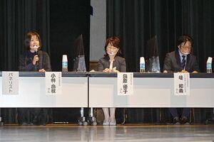 パネリストとしてディスカッションを行った(左から)県教育委員の小林由枝さん、多久市教育長の田原優子さん、佐賀市教育委員の堤和義さん=佐賀市のアバンセ