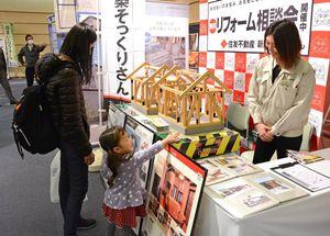 最新のリフォーム技術を来場者にアピールする企業の担当者=佐賀市の市文化会館