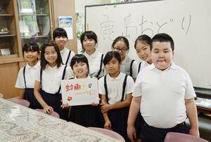 「鹿島一声浮立」を踊る動画を募集している鹿島小の5年生=鹿島市の同校