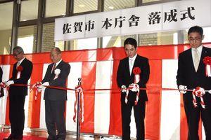 落成式でテープカットを行う秀島市長(左から2人目)ら=佐賀市役所