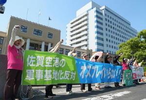 オスプレイ配備に対し反対の声を上げる市民団体ら=佐賀県庁前