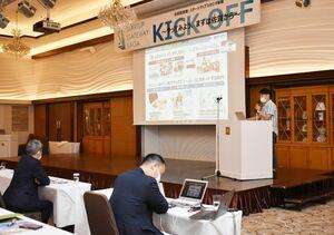 キックオフイベントでは、新規事業の立ち上げを目指す起業家らがプランを説明した=佐賀市のホテルマリターレ創世