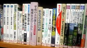 『新人公務員の育て方』『私たちのための行政』―図書館の「地方自治」コーナーに並ぶ書籍