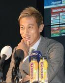 本田、東京五輪へ「自信はある」