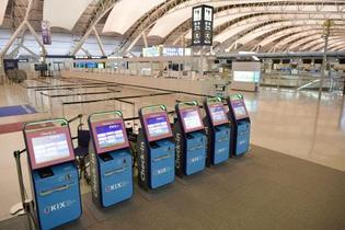 関西空港、21日に全面再開
