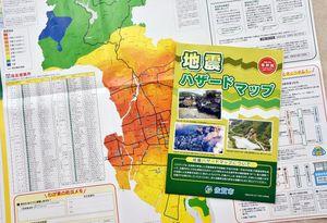 佐賀平野北縁断層帯による巨大地震を想定した佐賀市の「地震ハザードマップ」
