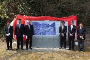 陶板モニュメントを除幕した関係者=有田町泉山の泉山磁石場(提供写真)