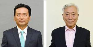 山口祥義氏(左)、今田真人氏