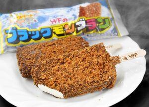 竹下製菓の主力商品「ブラックモンブラン」。今回の子会社化により、関東で一口サイズなどの製造も視野に入れる