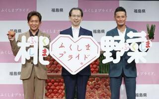 新CMで福島産の桃と夏野菜PR