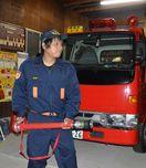 若手団員からひとこと(6)神埼市消防団第4分団第5部・横…