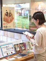 読書週間は、お近くの図書館に足を運んでみませんか? すてきな本との出会いが、待っているかもしれません。