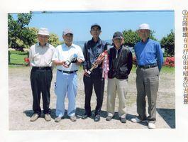 兵庫町東部第二GG同好会5月例会の上位入賞者