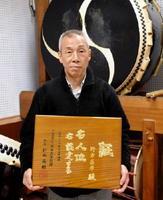 「第13回日本太鼓シニアコンクール」で1位の「名人」に輝いた野方嘉孝さん=佐賀市大和町