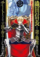 (C)Kisetsu Morita / SB Creative Corp. キャラクター原案:柴乃 櫂人