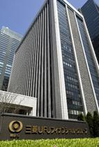 三菱UFJ、傘下の米銀を売却へ
