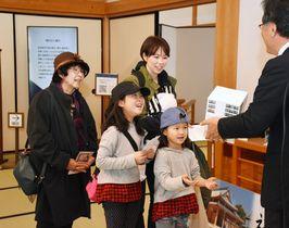 佐賀城本丸歴史館、18年度来館者…