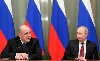 ロシア新内閣、顔触れ大幅刷新