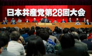 最終日の日程が始まった共産党の第28回党大会=18日午前、静岡県熱海市